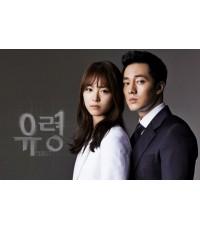 Ghost/Phantom ดีวีดี บรรยายไทย 5 แผ่นจบ*โซ จีซบ