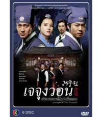 Je Jung-won / เจจุงวอน ตำนานแพทย์แห่งโชซอน DVD (พากย์ไทย+ซับไทย) 12 แผ่นจบ*master