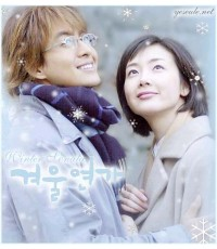Winter Love Song เพลงรักในสายลมหนาว DVD พากย์ไทย 4 แผ่นจบ