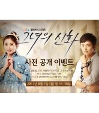 Her Legend ดีวีดี บรรยายไทย 5 แผ่นจบ