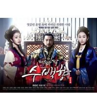 King\'s Daughter, Soo Baek Hyang (DVD บรรยายไทย) 14 แผ่นจบ (108 ตอน)
