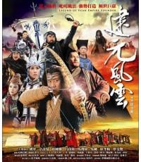 ตำนานกุบไลข่าน DVD พากย์ไทย 10 แผ่นจบ*อัดทรู