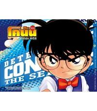 CONAN The series 15 โคนันยอดนักสืบจิ๋ว ปี 15 ดีวีดี พากษ์ไทย 6 แผ่นจบ