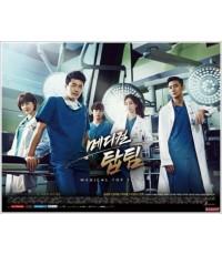 Medical Top Team ทีมหมอใจเพชร DVD บรรยายไทย 5 แผ่นจบ