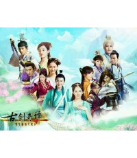 Swords of Legends มหัศจรรย์กระบี่จ้าวพิภพ DVD (พากย์ไทย) 9 แผ่นจบ