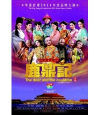 อุ้ยเสี่ยวป้อ จอมยุทธเจ้าสำราญ 2014 (The Deer and the Cauldron) DVD พากย์ไทย 10 แผ่นจบ