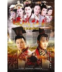 ศึกสายเลือดชิงบัลลังก์ : For The Sake of Beauty ดีวีดี พากย์ไทย 6 แผ่นจบ