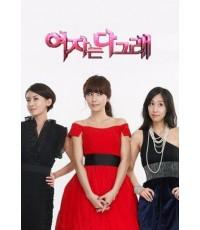 สาววุ่นรักหัวใจบานฉ่ำ Typically Women (DVD พากย์ไทย) 3 แผ่นจบ