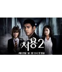 Ghost-Seeing Detective Cheo Yong/ชอยง นักสืบสัมผัสวิญญาณ DVD บรรยายไทย 3 แผ่นจบ