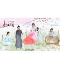 The Chang An Youth ห้าดรุณแห่งฉางอัน DVD พากย์ไทย 3 แผ่นจบ