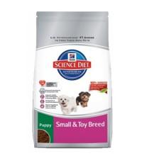 อาหารสุนัขHILL\'S SCIENCE DIET PUPPY SMALL TOY 1.5 กก.ลูกสุนัขพันธุ์เล็ก อายุไม่ถึง1ปี