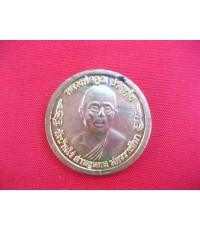 เหรียญลูกเสือชาวบ้าน(กลม)หลวงพ่อคูณ พ.ศ2520