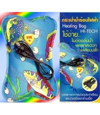 กระเป๋าน้ำร้อนไฟฟ้าไฮเทค (Heating Bag HI-TECH)   รุ่น 2 แบบมีปุ่มแม่เหล็ก บริการส่งพัสดุไปรษณีย์ฟรี