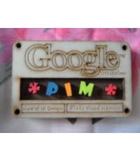 พวงกุญแจไม้รูปGoogel