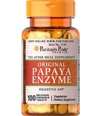 Papaya Enzyme ลูกอมเอนไซม์ ควบคุมหน้ำหนัก บรรจุ 100 เม็ด