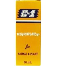 C-1 น้ำยาทำความสะอาด กรง โรงเรือน ฆ่าเชื้อโรค ไรนก ไรไก่ ปรสิต หมัด ในสัตว์ปีก 100 ml. บรรจุ 1 ขวด