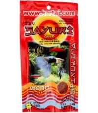อาหารปลา SAYURI GOLD เกรดพรีเมี่ยม น้ำหนัก 40 กรัม บรรจุ 24 ซอง