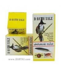 D-BATH SALZ ผลิตภัณฑ์อนามัย อาบน้ำนก บรรจุ 50 กรัม
