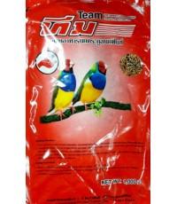 TEAM อาหารนกฟินซ์ สูตรสำหรับนกฟินซ์โดยเฉพราะ บรรจุ 30 กิโลกรัม