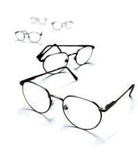 ตรวจสายตา ประกอบแว่น  OKU EYE CARE