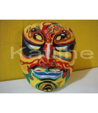 Paper-mache Mask Japanese Style Yellow Color
