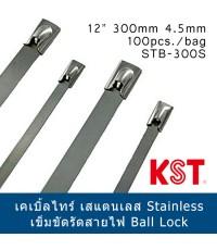 เคเบิ้ลไทร์สแตนเลส Ball Lock Stainless Steel Tie 12 นิ้ว inch ยาว 300mm กว้าง 4.5mm 100เส้น