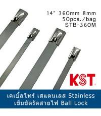 เคเบิ้ลไทร์สแตนเลส Ball Lock Stainless Steel Tie 14 นิ้ว inch ยาว 360mm กว้าง 8mm 50เส้น