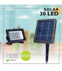 สปอตไลท์ LED โซล่าเซลล์ 30 หลอด LED Solar Cell OOP 30A แสงสีขาว White