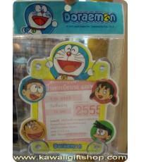 พรบ รถยนต์ โดเรมอน (แบบจุกสูญญากาศติดกระจก Doraemon)