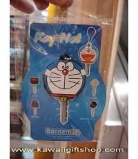 เสียบหัวกุญแจโดเรมอน Doraemon
