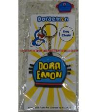 ที่ห้อยกุญแจ โดราเอมอน