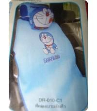 ที่คลุมเบาะเต็มโดเรม่อน Doraemon