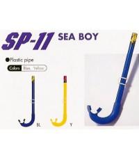 ท่อหายใจ YEE SP-11