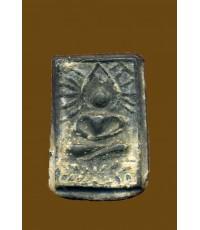 พระหลวงปู่ศุข วัดปากคลองมะขามเฒ่า พิมพสมาธิ รัศมีข้าง แขนกาง ฐานบัว 2 ชั้น