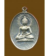 เหรียญพระพุทธหลวงพ่อวัดดับภัย เนื้อนวโลหะ ปี2518