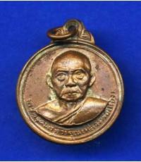 เหรียญหลวงพ่อเมือง  เนื้อทองแดงผิวไฟ วัดท่าแหน อ.แม่ทะ จ.ลำปาง ปี2512