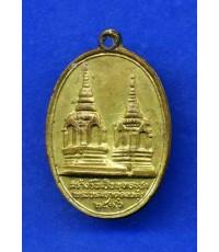 เหรียญพระธาตุดอยตุง หลังทรงผนวช เนื้อทองแดงกะหลั่ยทอง ปี2516