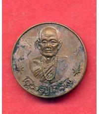 เหรียญโภคทรัพย์ ครูบาชุ่ม โพธิโก วัดวังมุย ลำพูน เนื้อทองแดง ปี2517