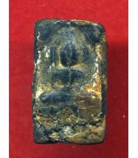 พระหลวงปู่ศุข วัดปากคลองมะขามเฒ่า พิมพ์สมาธิ ซุ้มประภามณฑล ข้างเรียบ ฐานบัว หลังจารยันต์ นิยม เนื้อช