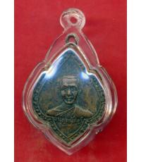 เหรียญพระอาจารย์สิงห์ ฯ  พิมพ์ดอกจิกหลังยันต์  เนื้อทองแดง  วัดป่าสาละวัน  นิยม