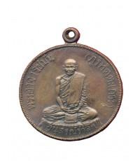เหรียญพระอาจารย์มั่น   รุ่นสุบินนิมิต  เนื้อทองแดง ลป.แหวนปลุกเสก   นิยม   สภาพสวย