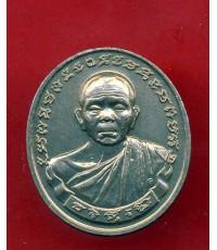 เหรียญหลวงพ่อคูณ  ร่นทวีคูณ ปี2537   นิยม