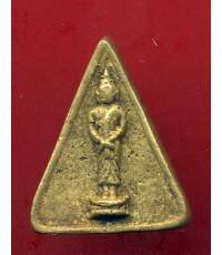 เหรียญหล่อพระพุทธ  รุ่นแรก  หลวงพ่อแพ  วัดพิกุลทอง  ปี2499  นิยม