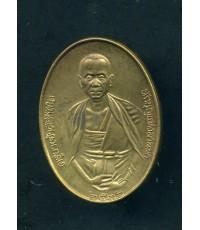 เหรียญครูบาเจ้าศรีวิชัย  วัดบ้านปาง  ปี2536 เนื้อฝาบาตร  2  โค๊ต หายากสุดๆ