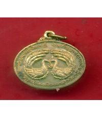 เหรียญครูบาสิทธิ   อภิวัณโณ  รุ่นโมระปริตร  ปี2553