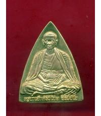 เหรียญครูบาเจ้าศรีวิชัย  รุ่นเทพเนรมิต  เนื้อฝาบาตร  ปี2552