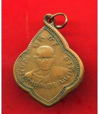 เหรียญรุ่นแรกหลวงปู่มั่น  หลังหลวงปู่เสาร์    พิมพ์ยันต์ชิด  นิยม