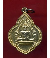 เหรียญพระพุทธไตรยรัตนนายก ( หลวงพ่อโต )  วัดพนัญเชิงกรุงเก่า