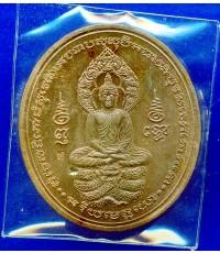 เหรียญพระนาคปรก   หลวงปู่ท่อน  รุ่นอุดมสิริมงคล  นิยม  ปี2554