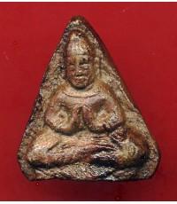 พระโพธิจักร   เนื้อดิน  หลวงพ่อลี  ปางปฐมเทศนา  ปี2496 สภาพสวย  แท้  ดูง่าย